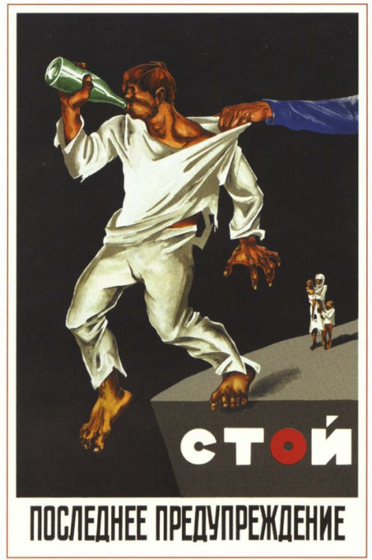 soviet-anti-alcohol-poster-51