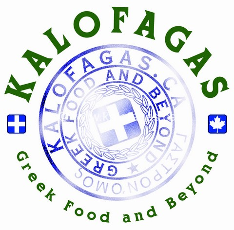Kalofagas Culinary Tour of Greece (update with price of tour)