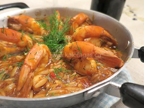 Shrimp Giouvetsi