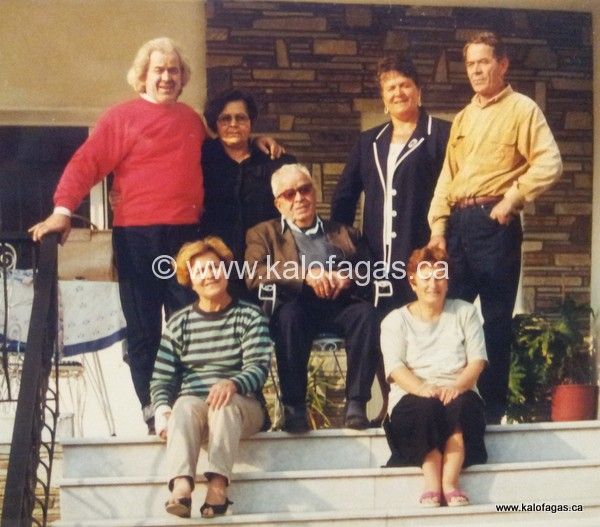 My Papou Kostas with his five children (and daughter-in-law)