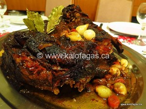 Greek Style Sunday Roast