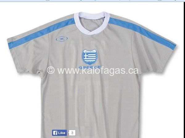Greece International II Soccer Jersey - WorldSoccerShop.com - Mozilla Firefox 29112013 90058 AM