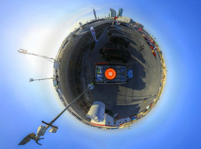 Spherical 360 GigaPan | 3 Gigapixels