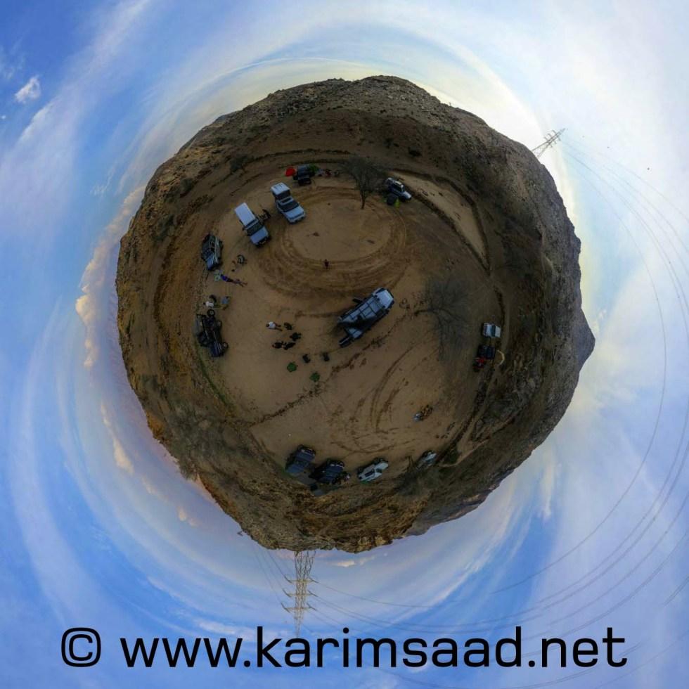 wadi sidir