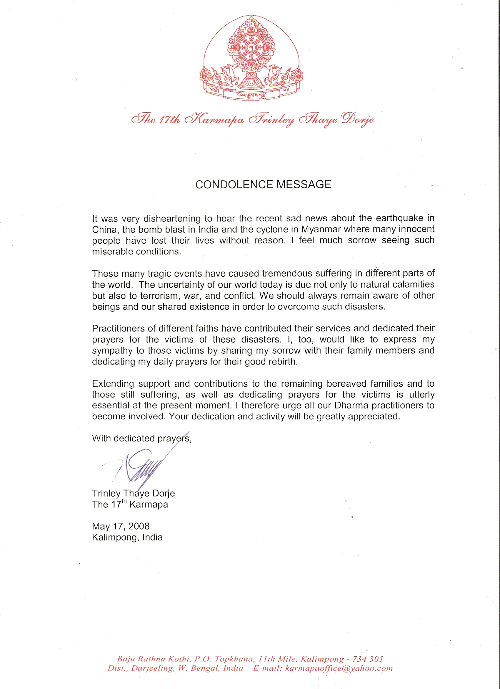 formal letter condolence sample formal request letter sample format black church condolence letter sample