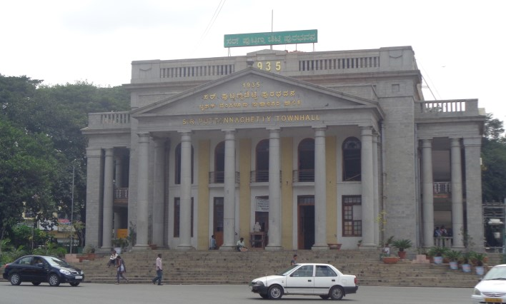 Town Hall, Bangalore