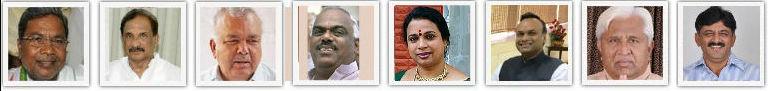 Karnataka State Cabinet Ministers
