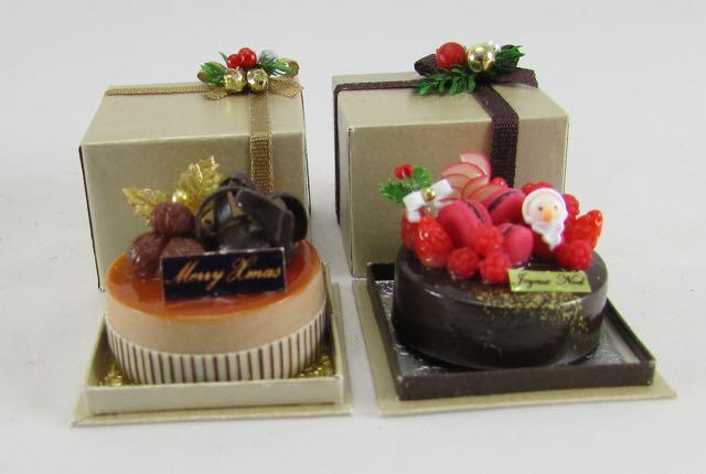 Karon Cunningham Miniatures Large Christmas Celebration