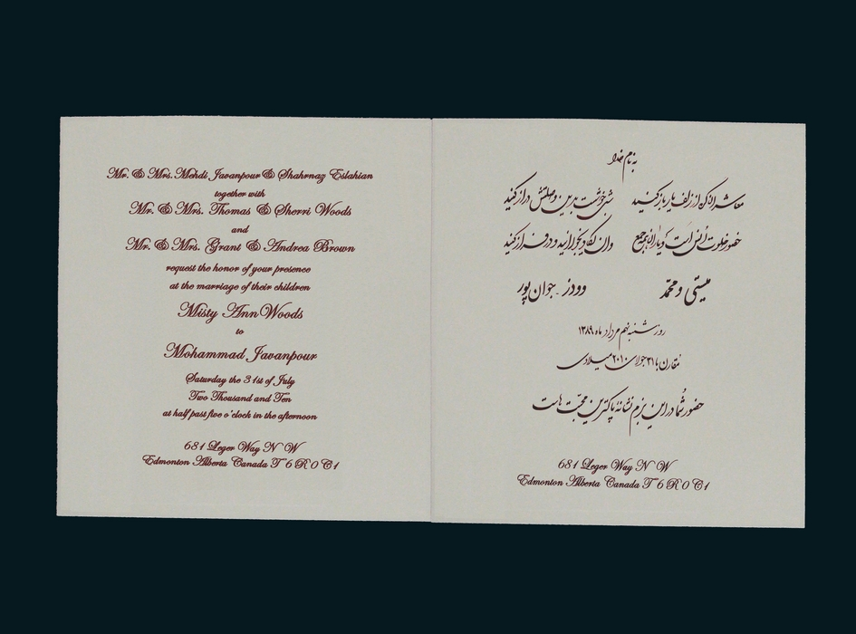 Persian Wedding Cards - Persian Calligraphy- All about Persian