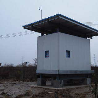 China: Industrial Plant - RAM2000 OP-FTIR shelter