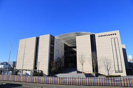 川口市立高等学校