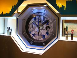 Small Of Wall Clock Watches