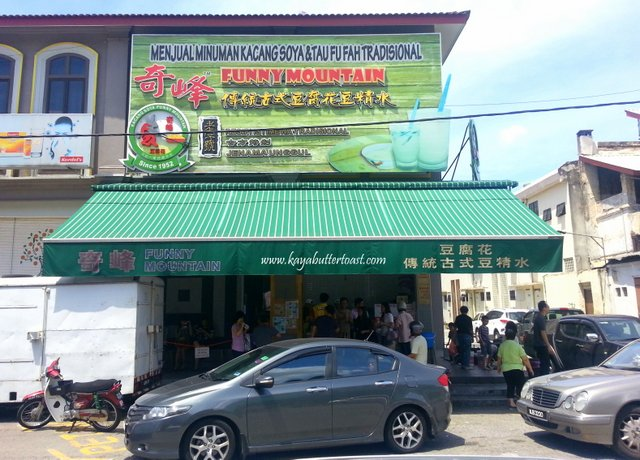 The Ipoh Famous Funny Mountain Soya Bean Milk & Soya Beancurd 奇峰豆腐花 @ Ipoh, Perak!!!