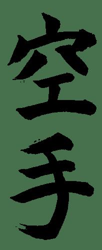 karate zeichen