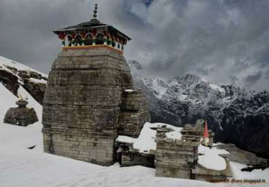 Opening Date of Tungnath Temple 2016