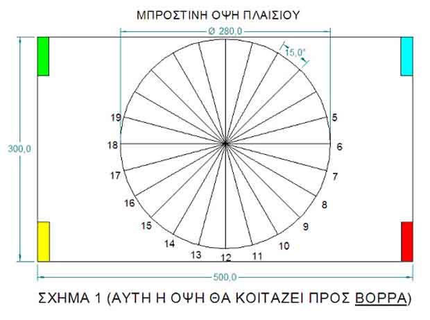 hliako_roloi_1