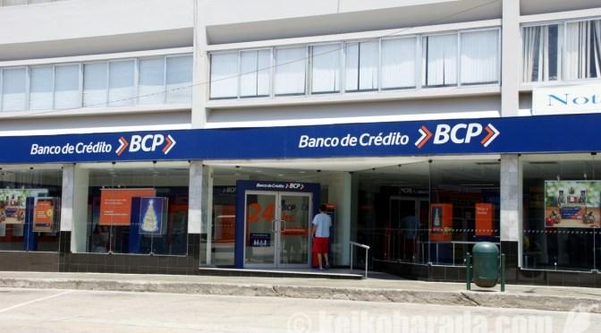 ペルーの2銀行 ATM手数料一部廃止へ