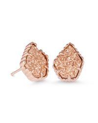 Tessa Rose Gold Stud Earrings in Drusy | Kendra Scott