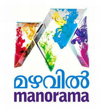 Mazhavil Manorama
