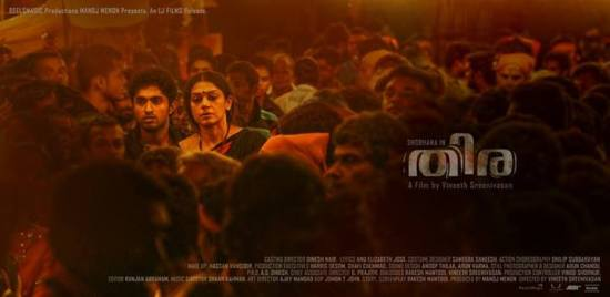 Thira Malayalam Movie Review