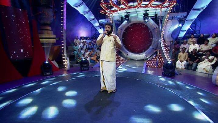 Old Is Gold Malayalam Musical Show