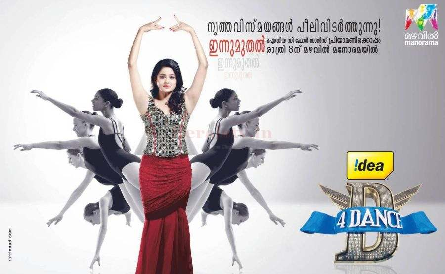 Idea D 4 Dance Reality Show On Mazhavil Manorama - Full Contestants List