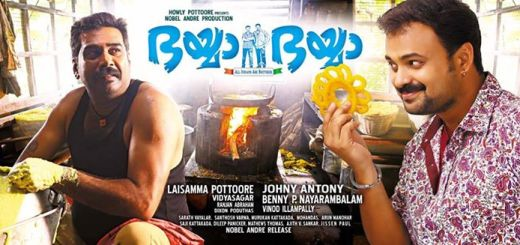 Bhaiyya Bhaiyya Review