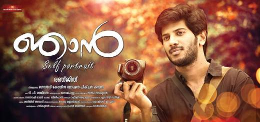 Njaan Malayalam Movie
