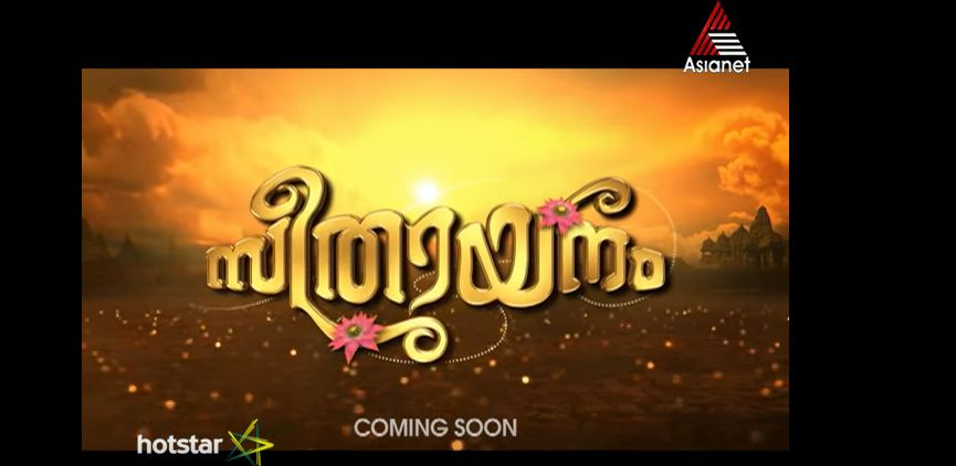 Seethayanam Malayalam Television Serial Coming Soon on Asianet
