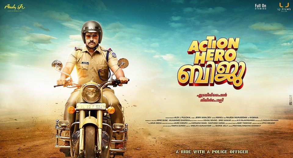 Asianet Onam 2016 Films List - Latest Premier Malayalam Movies During Onam