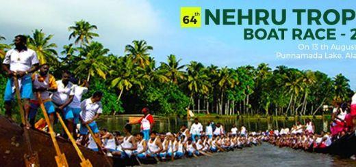 Nehru Trophy 2016 Date