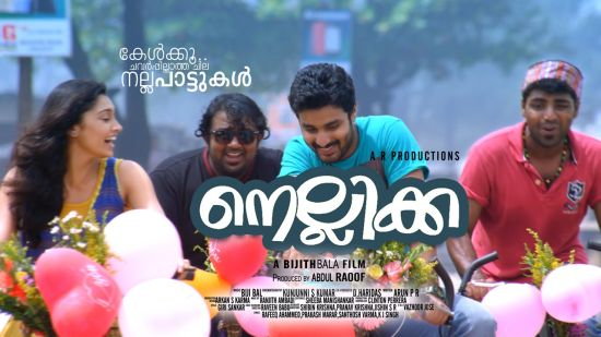 Flowers TV Onam 2016 Premier Films List - Onam Schedule of Flowers TV