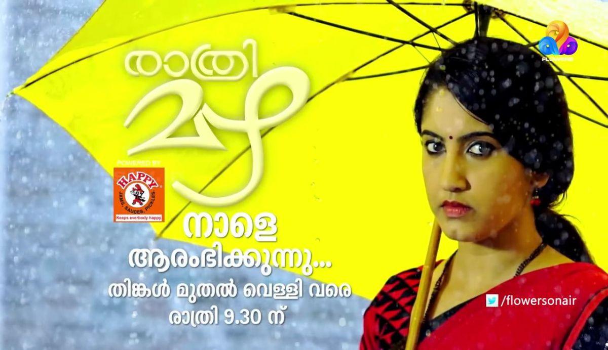 Rathri Mazha - Malayalam Serial On Flowers TV From 19th September 2016 at 9.30 P.M