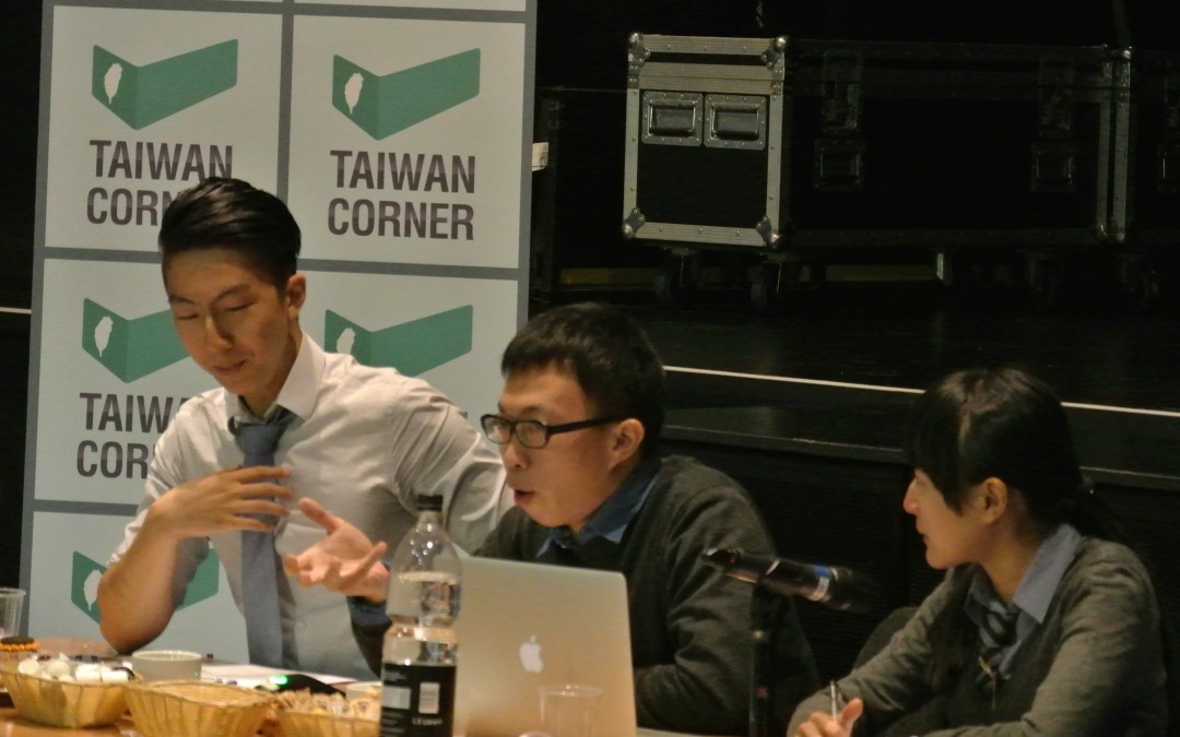 Taiwan Student Activists Visits London and Brussels