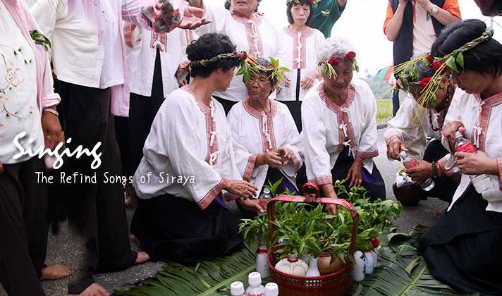 Tsai Ing-wen's Pingpuzu Aborigines Challenge