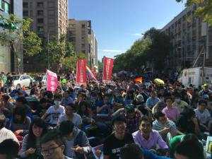 Rally for marriage equality in Taipei.
