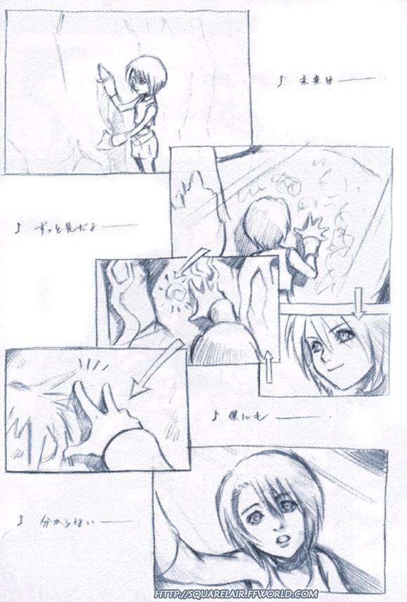 Kingdom Hearts Storyboard 92 Storyboard - movie storyboard