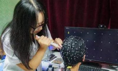 brain-computer interaction