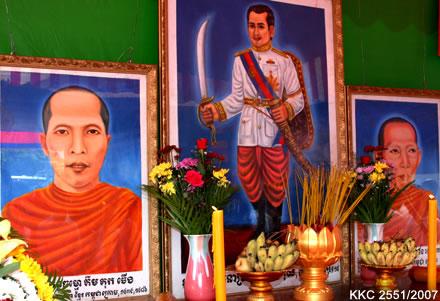 Khmer Heroes