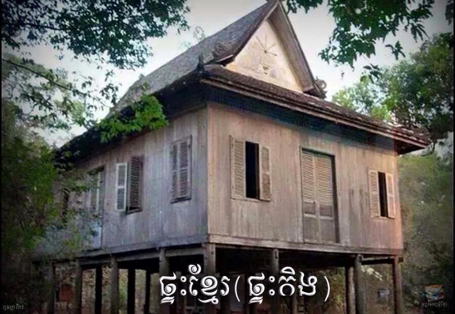 Khmer home2