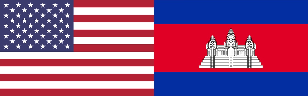 u.s.-cambodia 2559