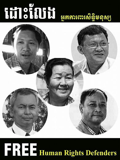free human rights defenders