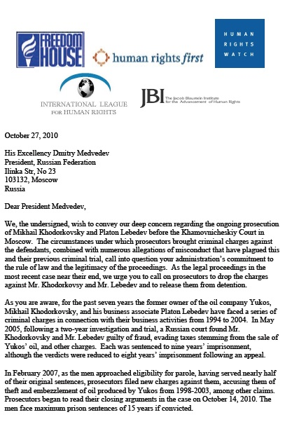 Open Letter to Medvedev from US Human Rights Groups - Mikhail