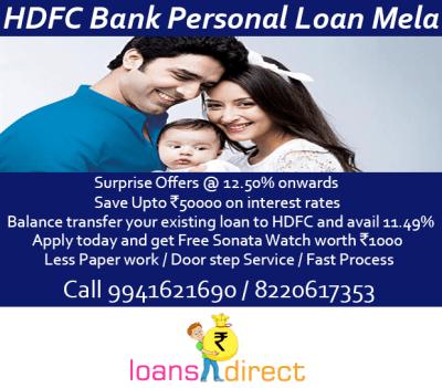 Apply for HDFC Bank Personal Loan, India, लोन - वित्त - बीमा, सेवाएं - 641484