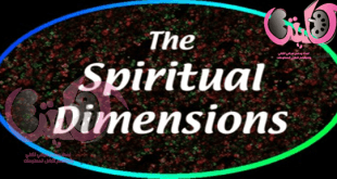Spiritual Dimensions of Substance Abuse