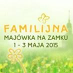 Zamek Książąt Pomorskich, majówka 2015, familijna majówka, kierunek Szczecin, weekend w Szczecinie, 1-3 maja, w Szczecinie