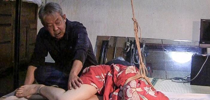 Aibunawa and Semenawa:  Pleasure and Endurance