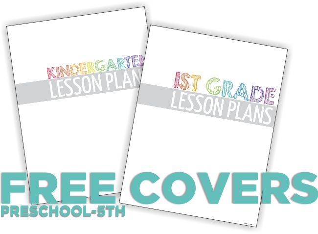 4 free teacher planning binder covers {printable} KindergartenWorks