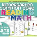 Kindergarten Common Core Reading and Math: Data Tracking and Assessments