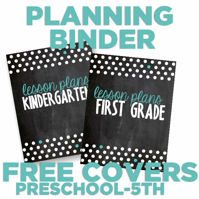 Chalkboard Teacher Planning Binder Covers {Printable